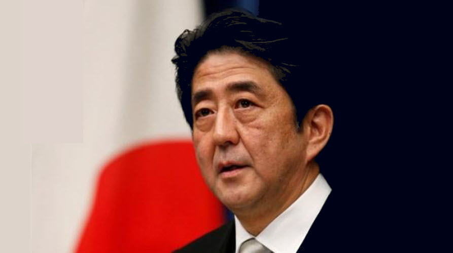 Shinzo Abe feature